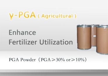 γ-PGA(Agricultural)
