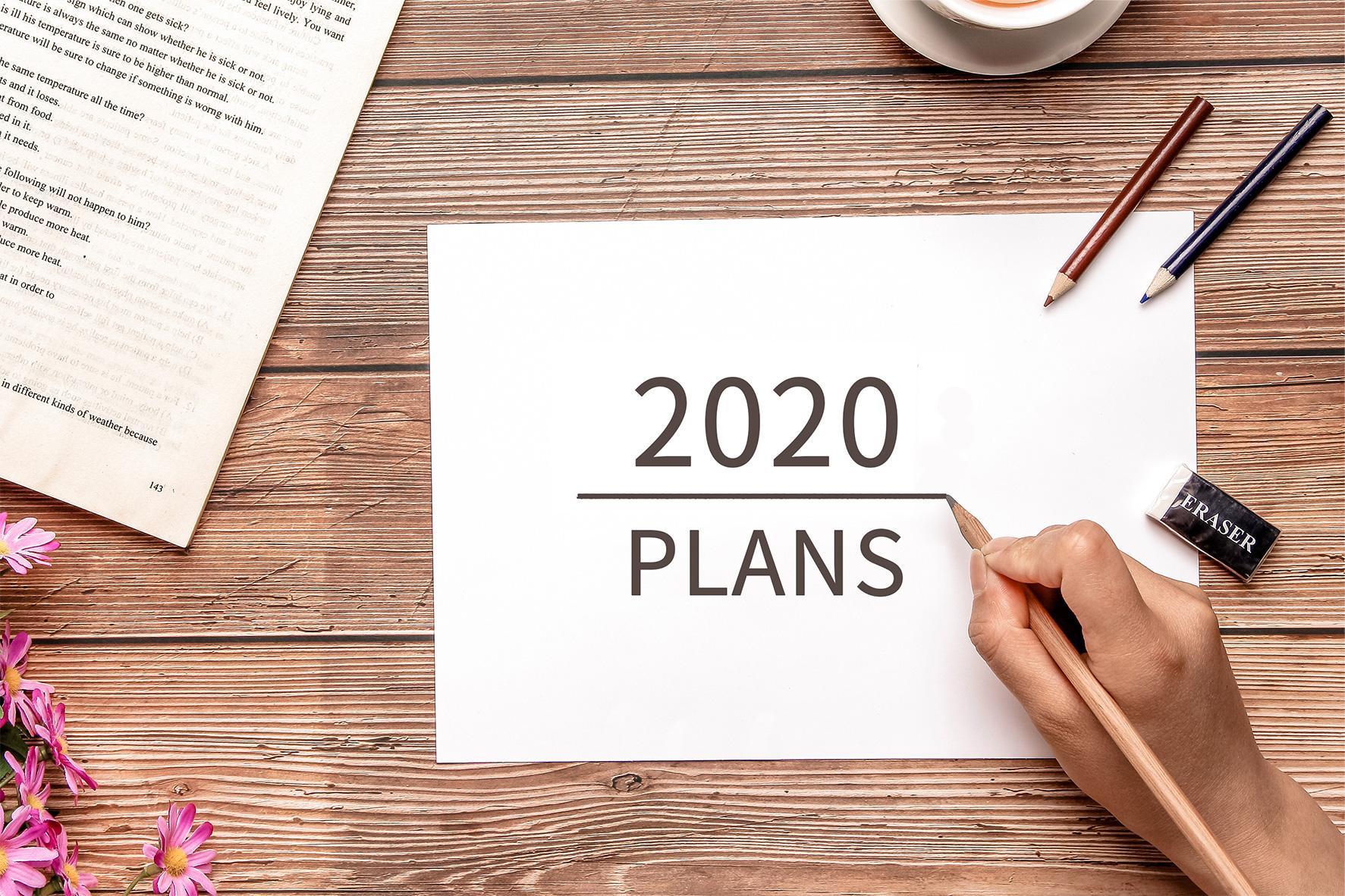 2020年 福瑞达生物科技参展计划